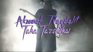 Akounak Teaser