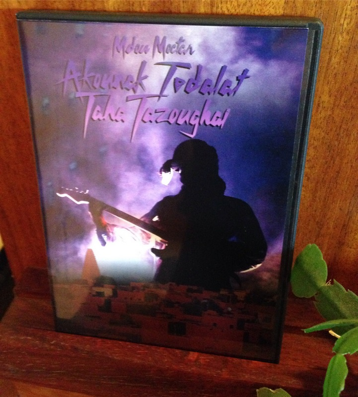Akounak DVD