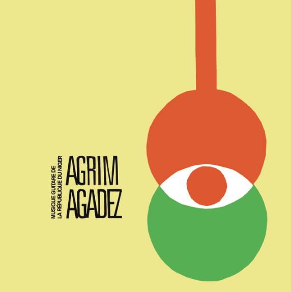 Agrim Agadez – musique guitare de la republique du niger