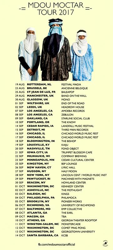 MDOU TOUR 2017